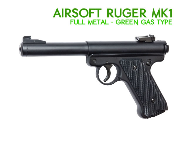 Airsoft пистолет Ruger MK1 Metal