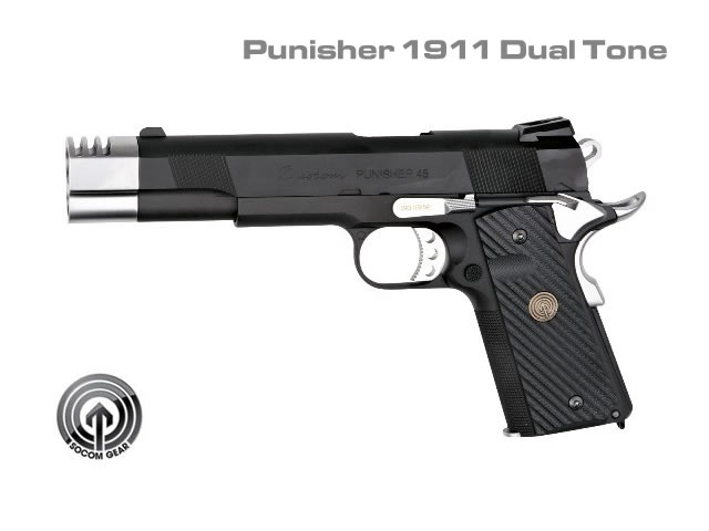 Airsoft пистолет 1911 PUNISHER 2 TONE