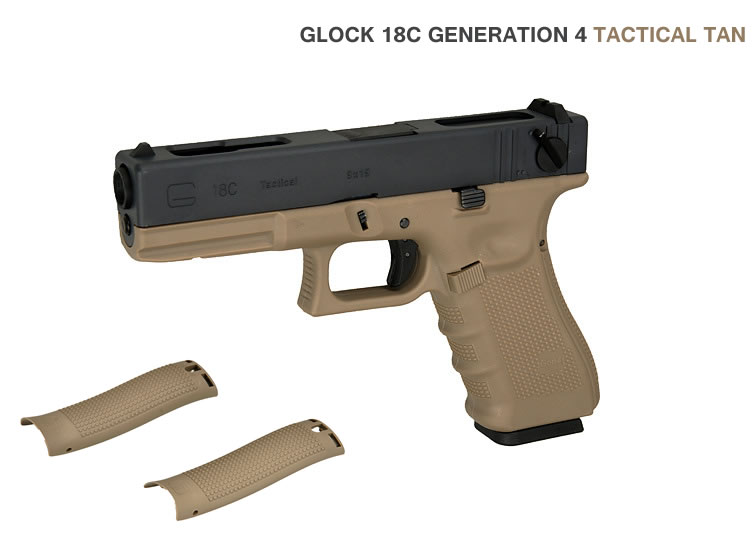 Airsoft пистолет Glock 18C G4 Tactical Tan