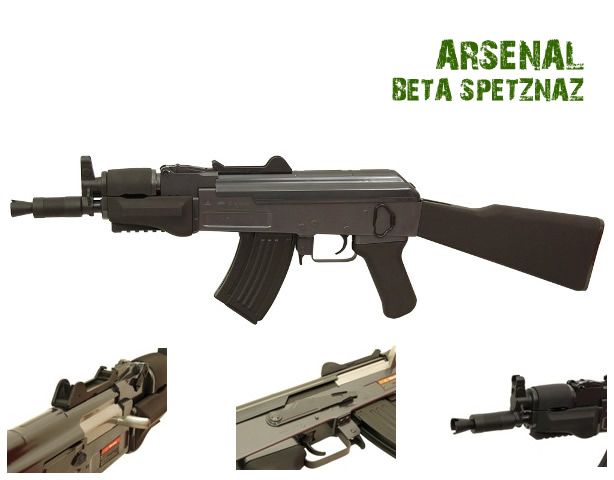 Airsoft карабина Arsenal Beta Spetznaz