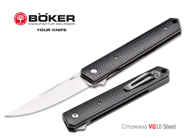 Нож Boker Plus Kwaiken Folder Carbon