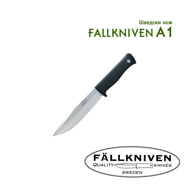 Нож Fallkniven A1 Army Survival