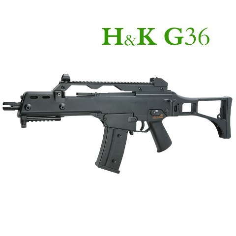 Airsoft карабина G36