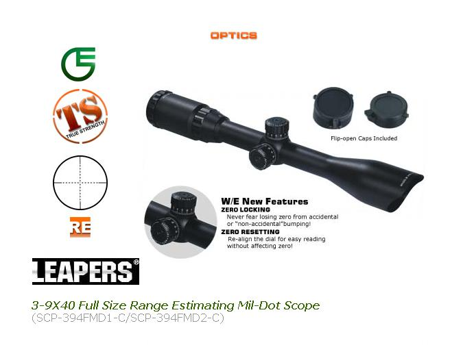 Оптика Leapers 3-9X40 Full Size Mil-Dot Scope