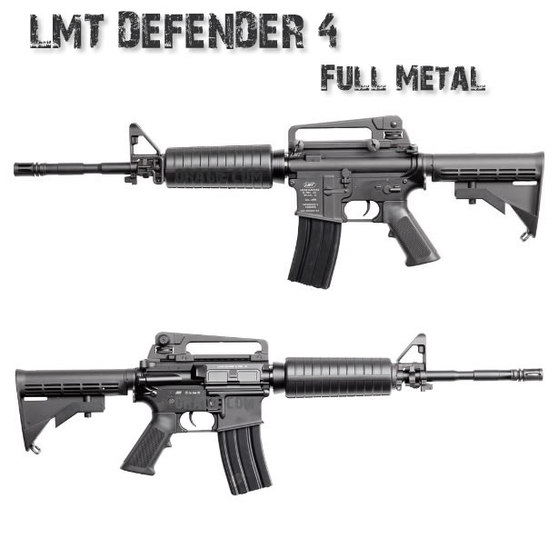 Airsoft карабина LMT Defender 4