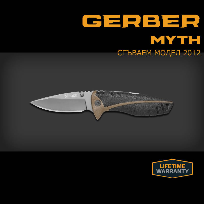 Нож сгъваем Gerber Myth Pocket Folder
