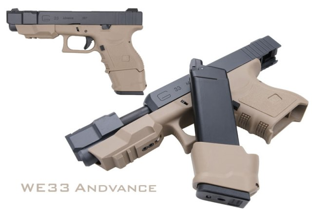 Airsoft пистолет Glock 33 G3 Tactical Tan