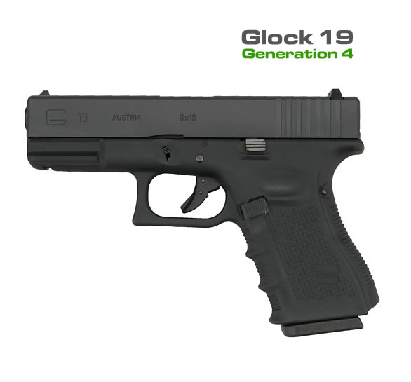 Airsoft пистолет Glock 19 G4 Tactical Black