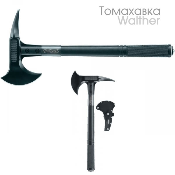 Томахавка Walther Tactical Tomahawk