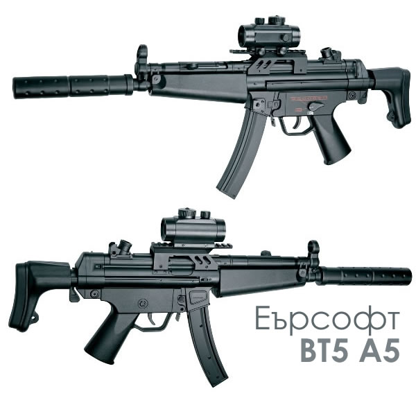 Airsoft карабина H&K MP5 A5 Сет