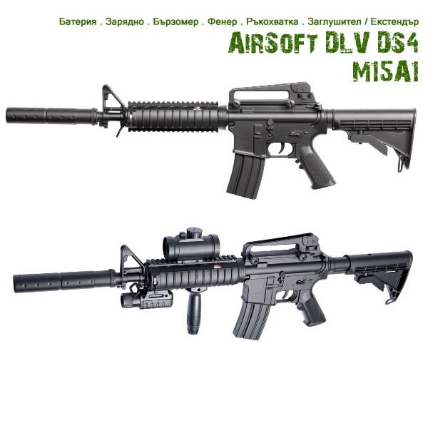 Airsoft карабина DS4 M15A1