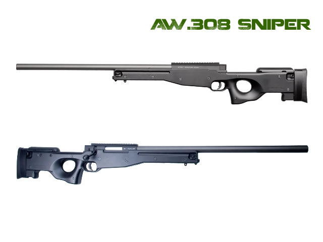 Airsoft пушка AW .308 Sniper