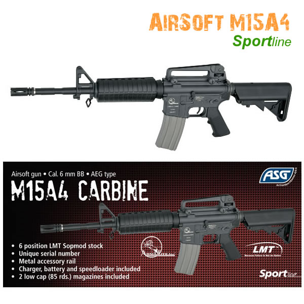Airsoft карабина LMT ARMALITE M15A4