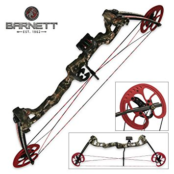 Лък Barnett Vortex Hunter Compound 45-60Lbs