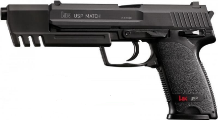 Airsoft пистолет Heckler & Koch USP Match