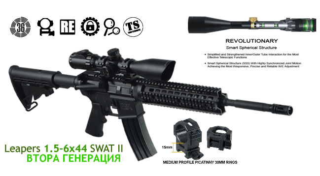 Оптика Leapers 30mm 1.5-6X44 SWAT 36 Color SWAT II