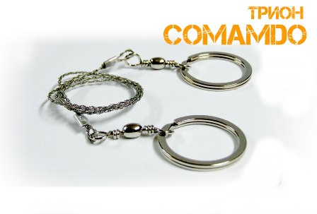 Гъвкав трион с халки Commando Wire Saw